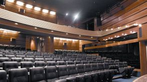 auditorium_maison_du_barreau.jpg